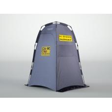Clip Tent